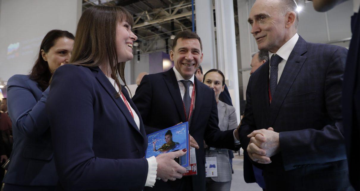 Борис Дубровский и Наталья Лощинина участвуют в работе Российского инвестиционного форума в Сочи
