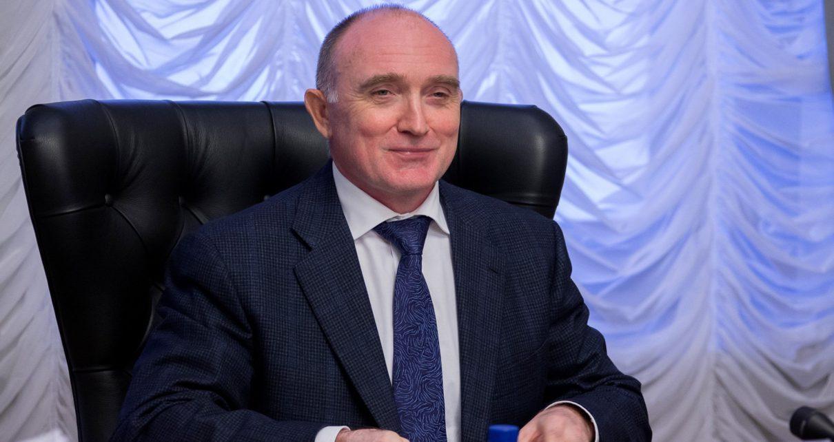 Борис Дубровский проведет совещание с руководителями органов местного самоуправления