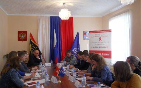 В Коркинском районе можно бесплатно сдать тест на ВИЧ