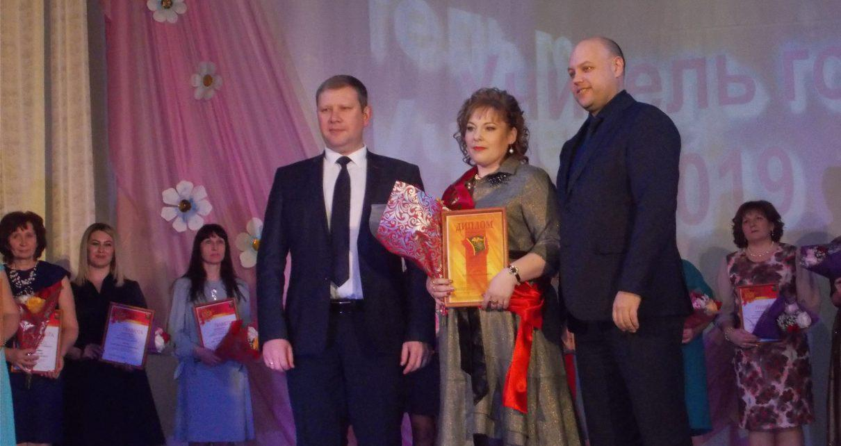 Елена Челак признана «Учителем года»  Коркинского района
