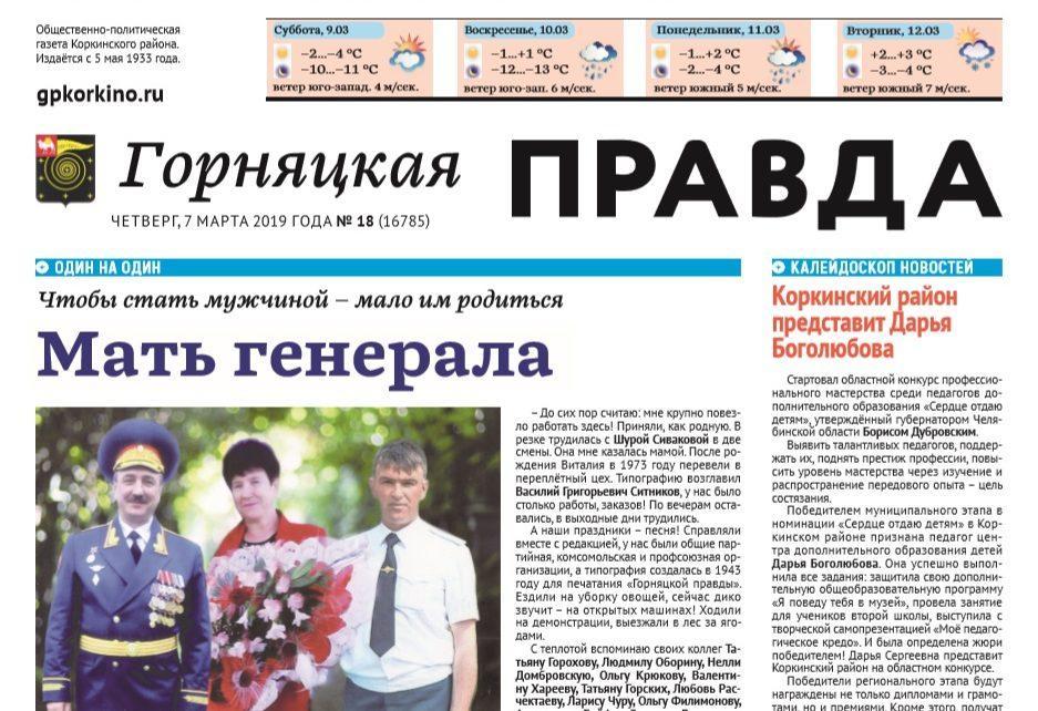 В канун женского праздника Любовь Березина рассказала о своей судьбе