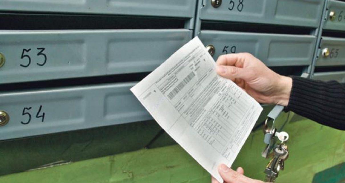 Коркинцы возмущены, полученными квитанциями за мусор