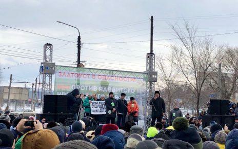 Более тысячи миассцев вышли на защиту Тургояка