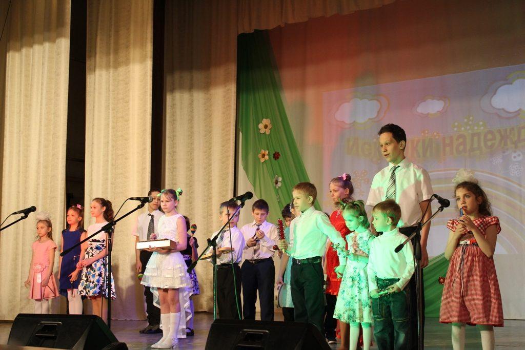 «Искорки надежды» в Коркинском районе собрали более ста ребятишек