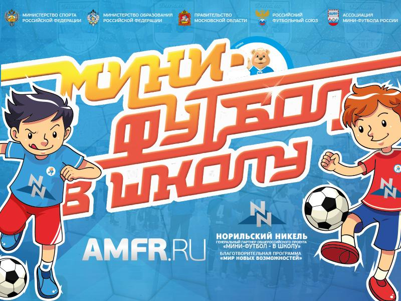 Коркинский «Шахтёр-2004» везёт из Тюмени «серебро»