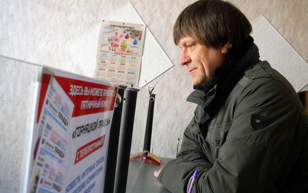 Константин Мишарин уже оформил подписной абонемент на «Горнячку»