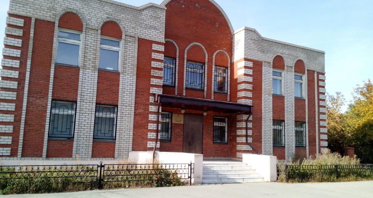 Прокурор Коркино обратился в суд в интересах местной жительницы