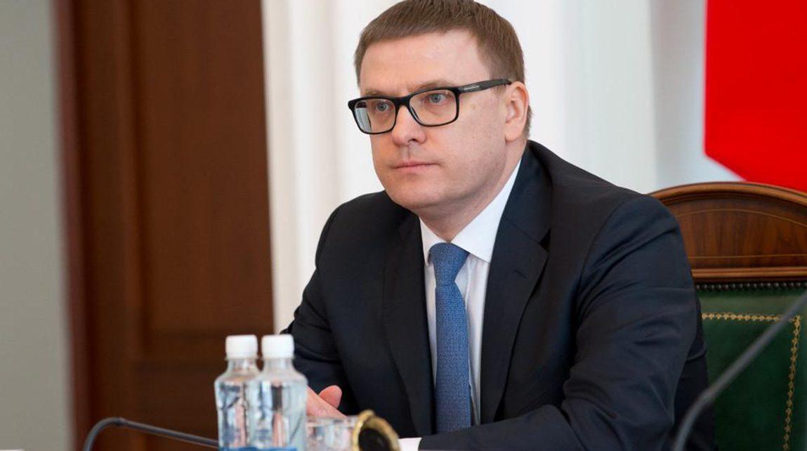 Алексей Текслер намерен заслужить доверие жителей Челябинской области