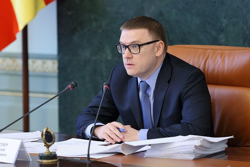 За работой областных чиновников на заседании правительства можно наблюдать онлайн