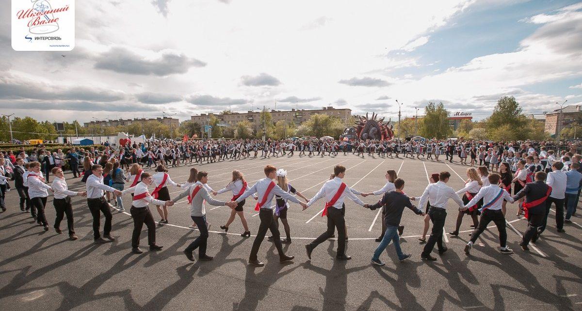 Тысячи уральских выпускников готовятся к танцевальному флешмобу в честь Последнего звонка