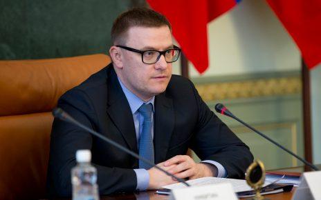 Алексей Текслер поставил задачу усилить безопасность на объектах с массовым пребыванием детей