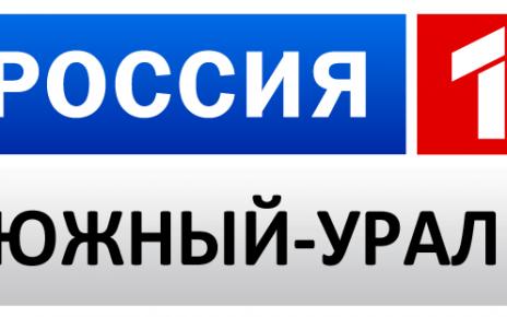 На Южном Урале запустят 60-часовой марафон «Вестей»