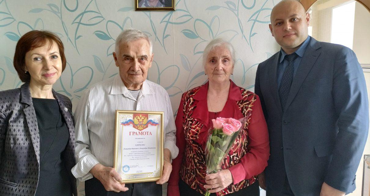 Коркинскую семью поздравили с 60-летием супружеской жизни