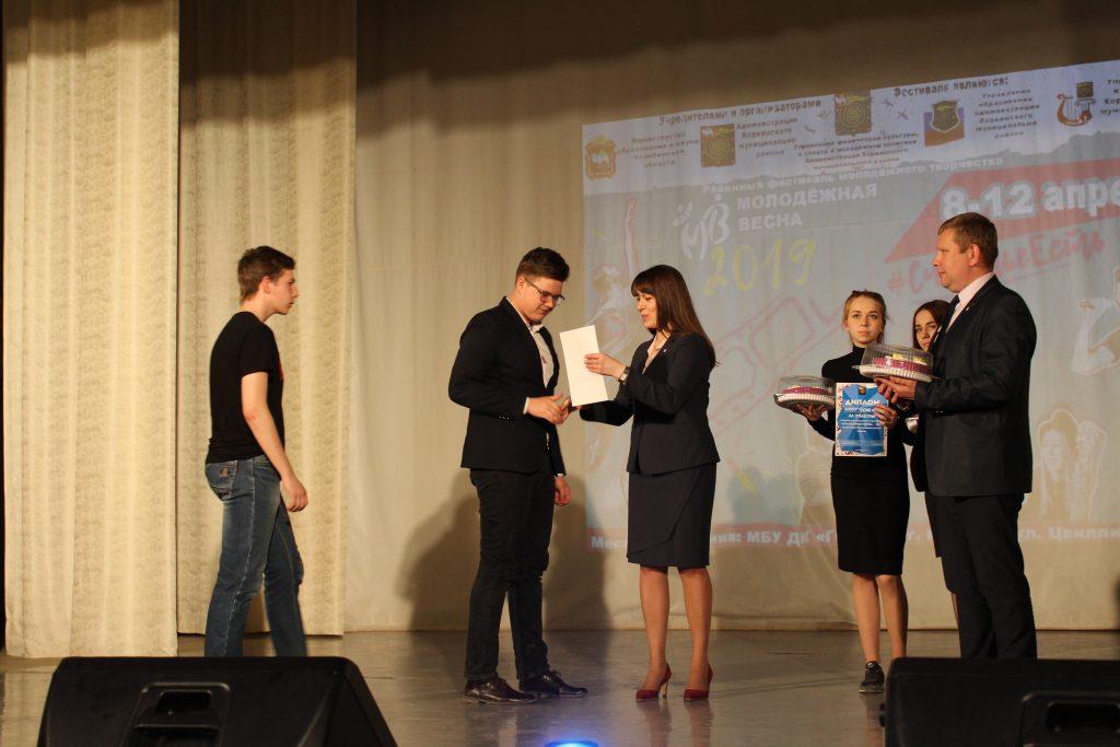 Гран-при фестиваля «Молодёжная весна» завоевала вторая школа!