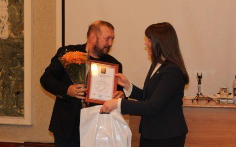 Глава района поздравила специалистов предприятий по охране труда