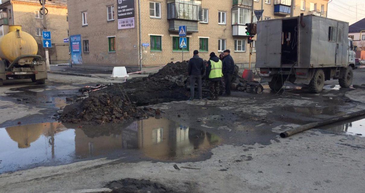 В Коркино из-за аварии на водоводе отключили воду
