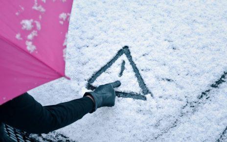 Коркинцев предупреждают об ухудшении погоды