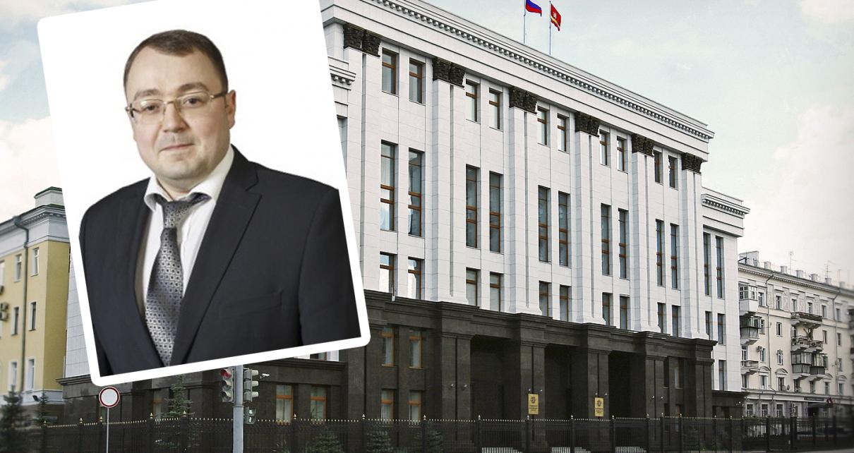 Алексей Текслер назначил первого заместителя
