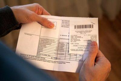 Жителям, пострадавшего дома в Магнитогорске, начали выставлять счета за ЖКХ только с апреля