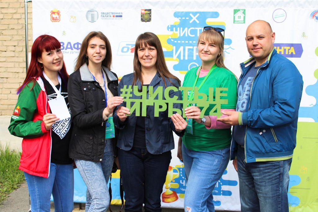 Коркинцы участвовали в Кубке Чистоты и собрали около двух тонн мусора