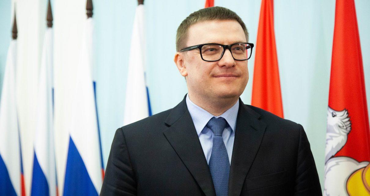 Алексей Текслер поздравляет земляков с Днём защиты детей