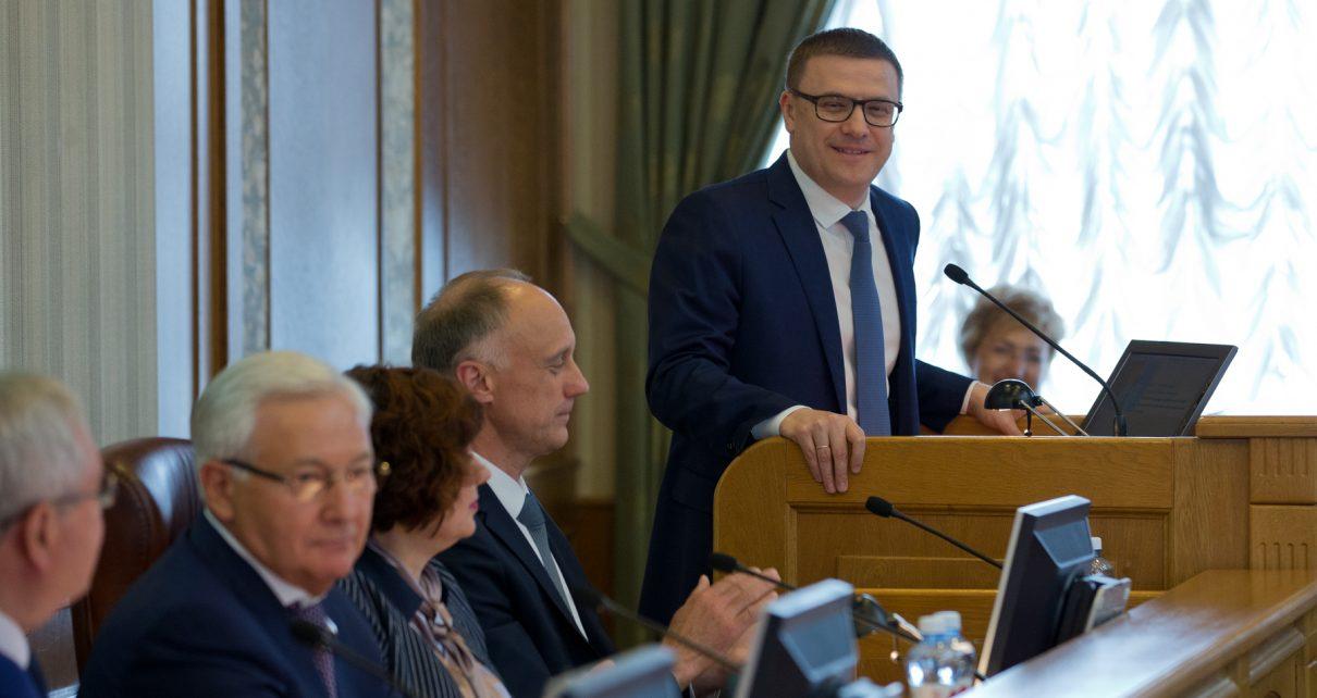 Алексей Текслер предложил депутатам направлять больше средств на благоустройство муниципалитетов