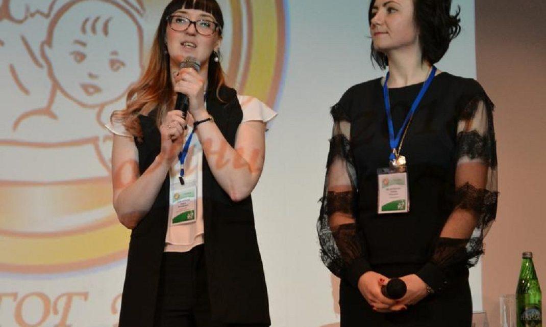 Ольга Анисимова из Коркино признана лауреатом областного конкурса «Учитель дефектолог»