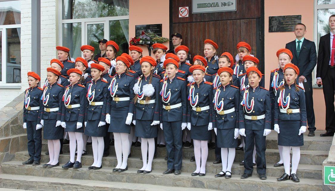 В школе № 9 города Коркино открыли мемориальную доску майору Виктору Мальцеву