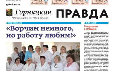 Почему землячки решили стать медсёстрами?