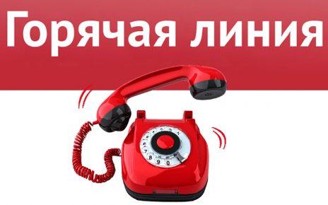 В Коркинском районе организована «горячая линия» о качестве и безопасности хлебобулочных изделий