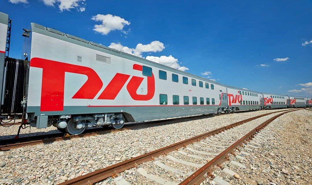 Многодетные семьи могут приобрести билеты на поезд со скидкой