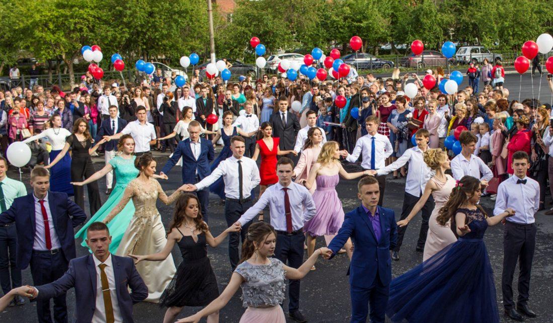 Выпускной бал в Коркинском районе – 153 выпускника и 12 медалистов!