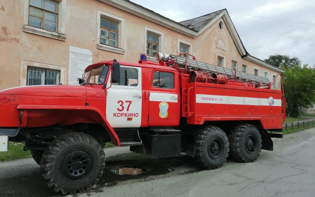 Коркинские пожарные выезжали по сигналу о задымлении в подъезде