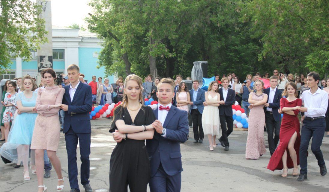 Коркинский бал выпускников пройдёт на площади имени Ленина
