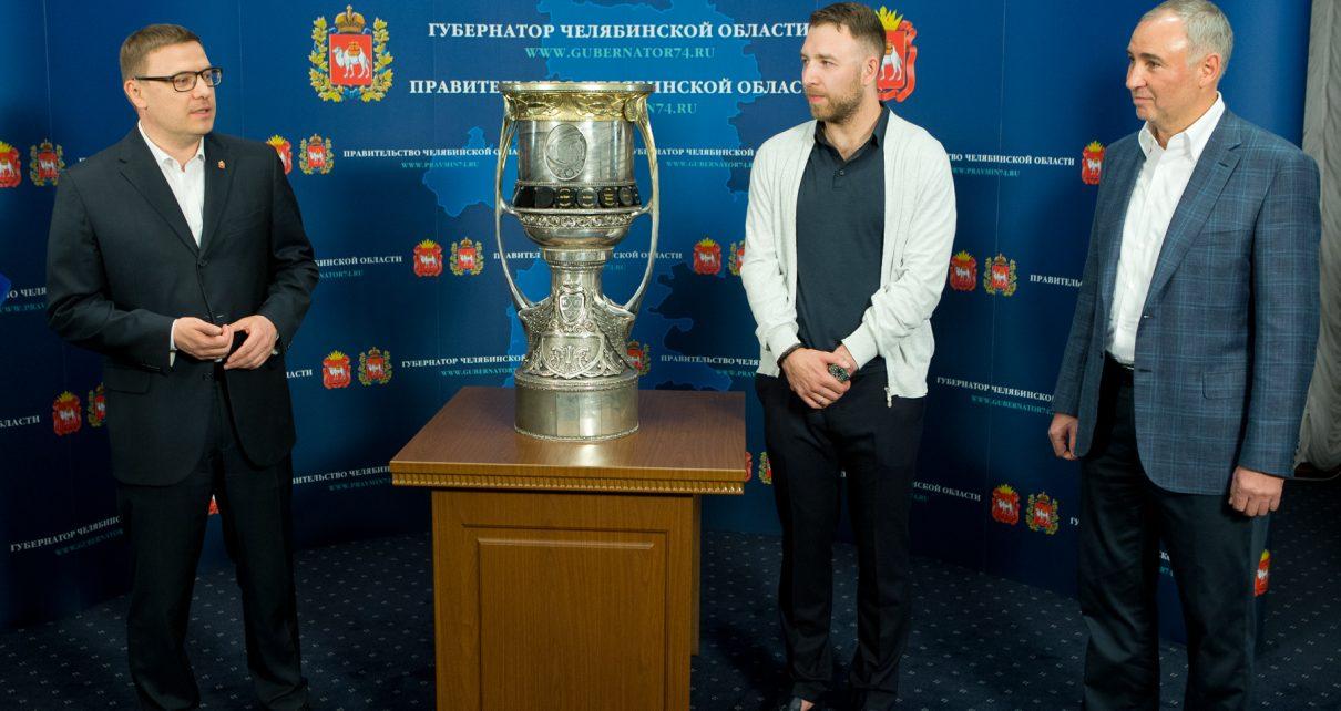 Обладателя Кубка Гагарина лично поздравил губернатор Челябинской области