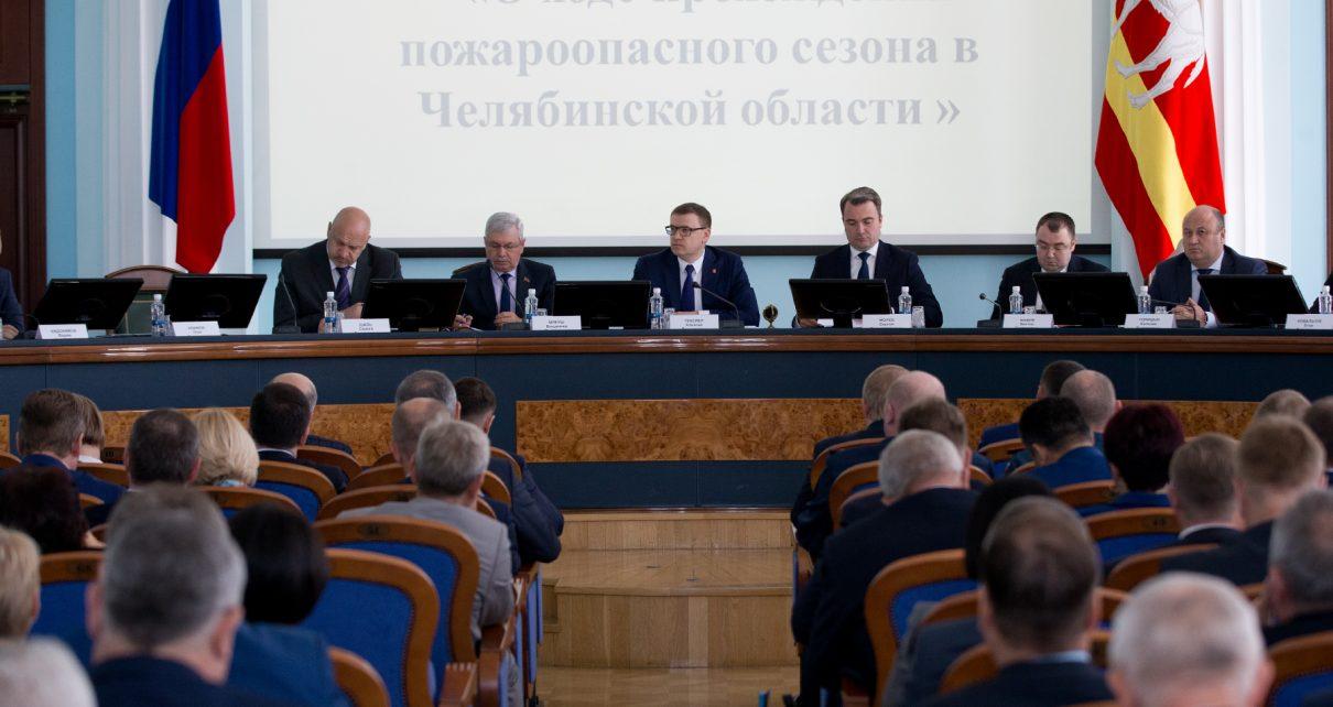 Губернатор назвал главам южноуральских районов и городов приоритеты по развитию территорий
