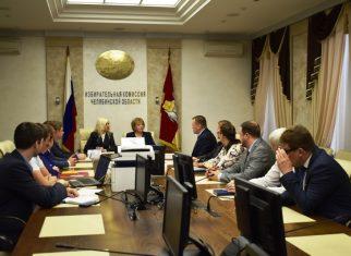 На выборы губернатора Челябинской области заявились уже четыре кандидата