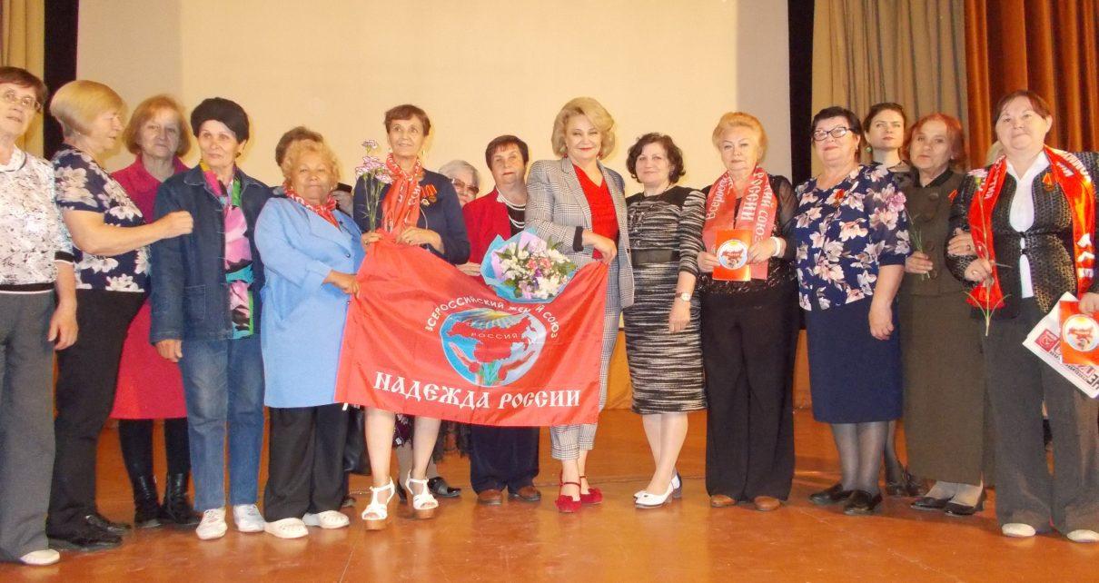 В Коркино побывала председатель российского союза женщин «Надежда России»