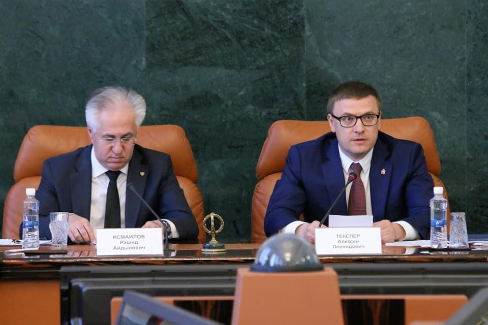 По инициативе Алексея Текслера в области создан координационный совет по вопросам экологии
