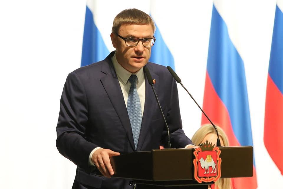 Сегодня Алексей Текслер выступил перед главами муниципалитетов