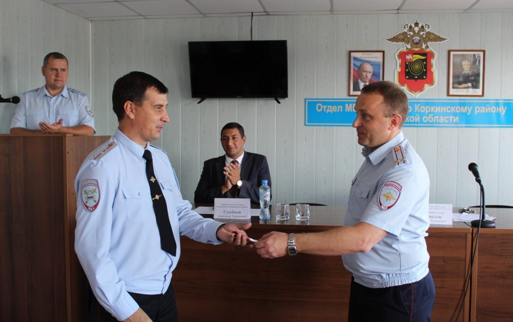 В Коркинском районе новый начальник ГИБДД