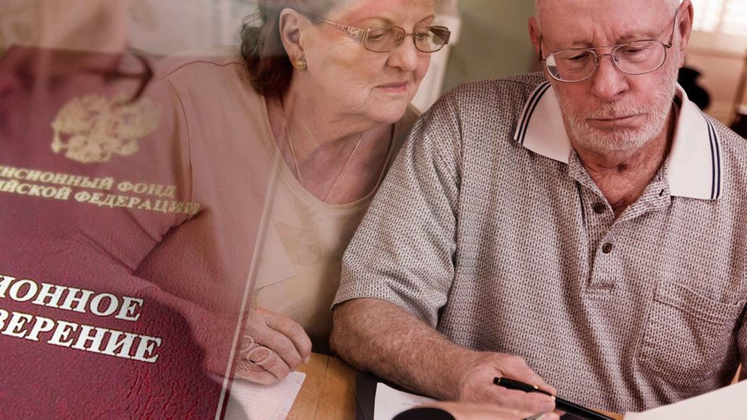 Какие льготы положены тем, кто выходит на пенсию?