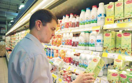 Молочная продукция в магазинах должна быть разложена в соответствии с её составом