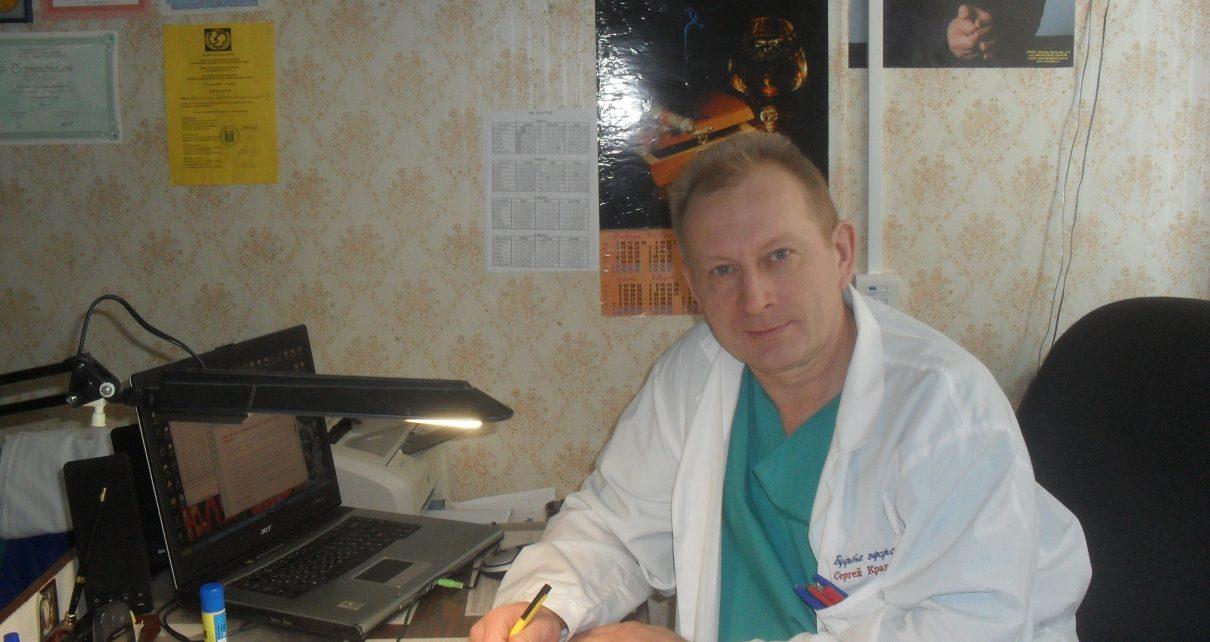 Не стало талантливого врача Сергея Мокшина