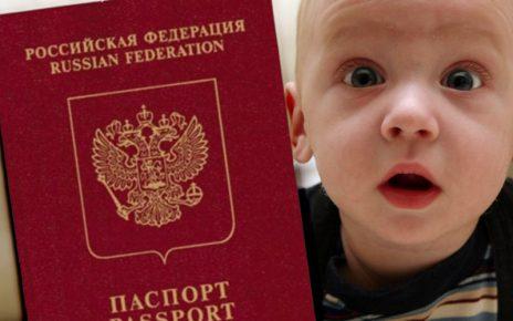 Коркинцы могут оформить загранпаспорт для ребёнка за три дня