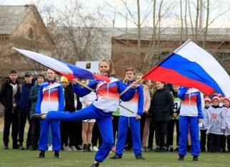 В День флага в Коркинском районе пройдут квесты и выставки