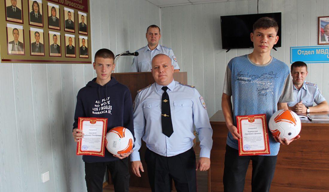 Полицейские наградили коркинских подростков, задержавших вора