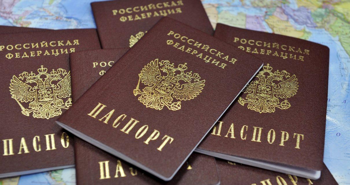 Коркинцев просят не забывать о получении и замене паспорта