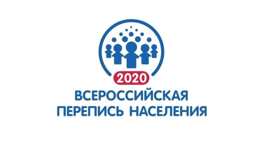 На Южном Урале регистраторы начали обходы домов