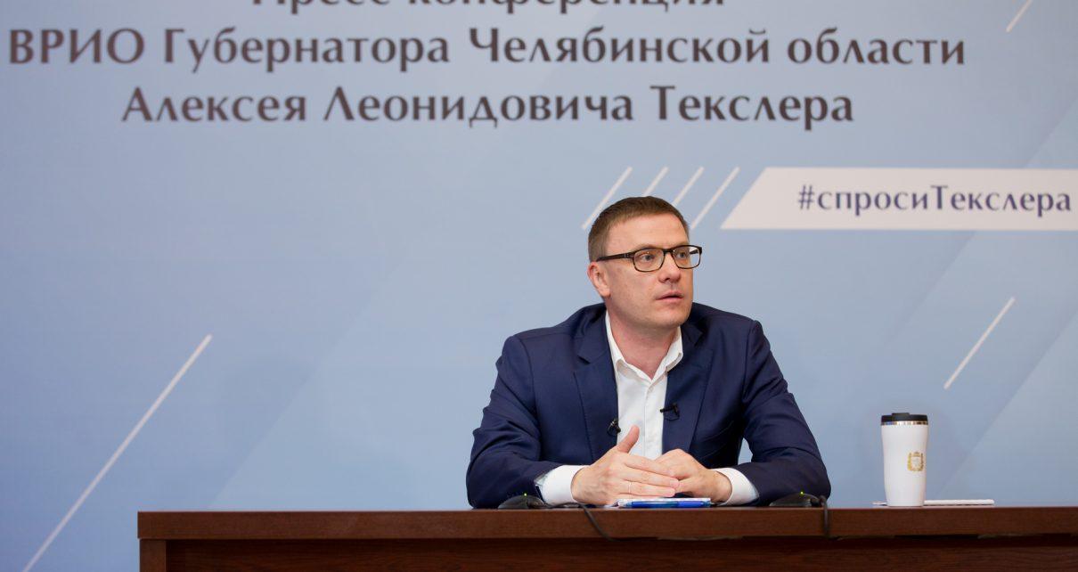 Алексей Текслер сообщил, что на «Чистую воду» будут тратить больше средств